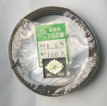 1.0mm - 4.0mm 100 gram wire-0